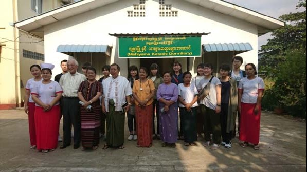 MNMA Aye Yeik Nyein Education Dorm