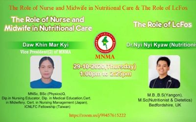 မြန်မာနိုင်ငံသူနာပြုနှင့်သားဖွားအသင်း နှင့် DUMEX တို့ပူးပေါင်း၍ Education Program Zoom Webinar ကျင်းပ